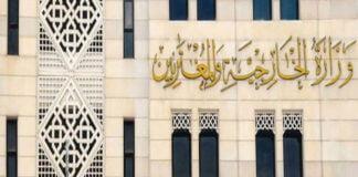 الاعتداءين الإرهابيين بغداد