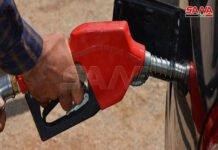 تحديد سعر ليتر البنزين