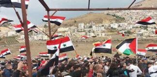 تحرير الأسيرين السوريين