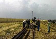السكك الحديدية حمص