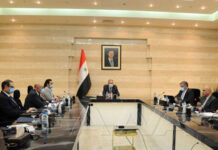 لجنة إصلاح القطاع الاقتصادي