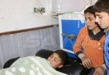 انفجار عبوة ناسفة درعا