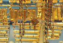 غرام الذهب ألف ليرة