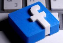 فيسبوك المستخدمين