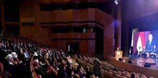 المؤتمر التحول الرقمي