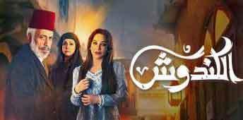 الدراما السورية رمضان