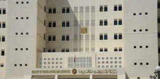 مجلس الأمن الاعتداءات الإسرائيلية