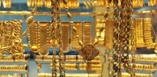 غرام الذهب السوق المحلية