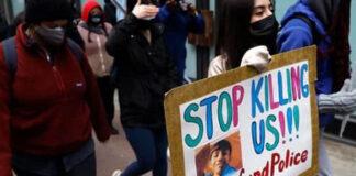 احتجاجات بشيكاغو الأمريكية