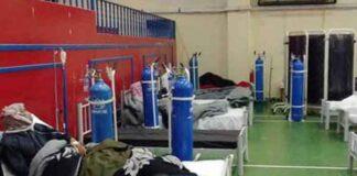مشفى الطوارئ بدمشق كورونا