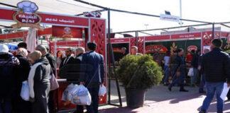 سوق رمضان