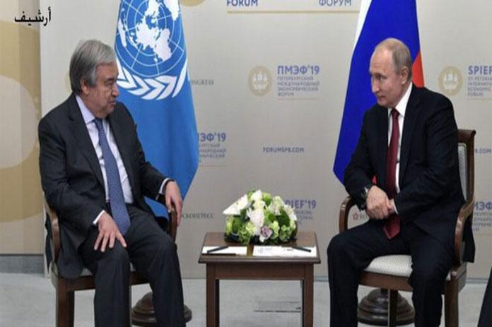 بوتين العقوبات سورية