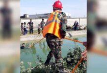 غرق طفلين شمال حمص