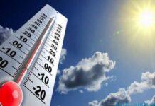 الجو حار