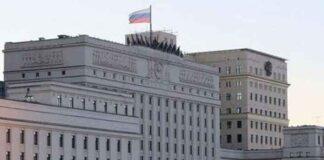 الدفاع الروسية الجزيرة السورية