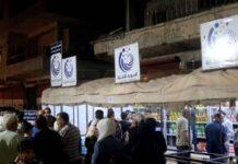 دير الزور سوق رمضان