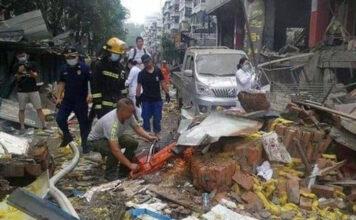 انفجار غاز الصين