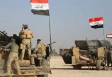 القوات العراقية داعش
