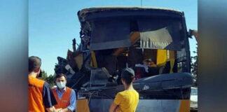 حادث طريق حماة حمص