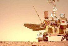 المريخ الكوكب الأحمر