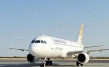 أول رحلة طيران سوريّة