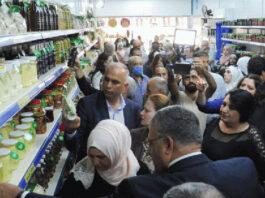 سوق لبيع المنتجات الريفية